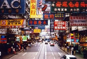 vita-a-Hong-Kong